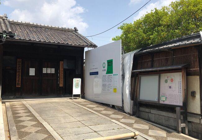 旧西尾住宅(吹田文化創造交流館)