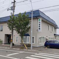 浅倉旅館 写真