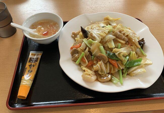 台湾料理 人和
