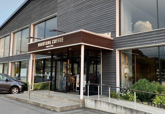 丸山珈琲 小諸店