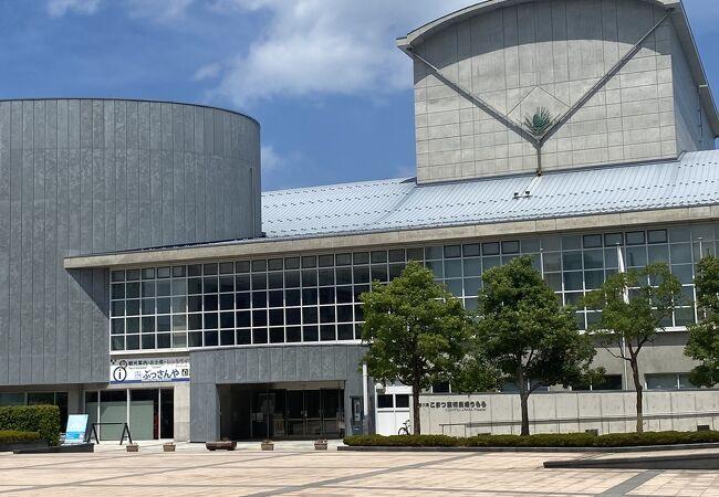 小松駅観光情報センター