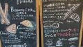 ル・グルニエ・ア・パン 麹町店