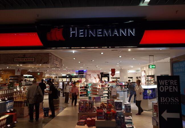 HEINEMANN Duty Free (Frankfurt Airport)