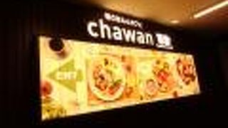 和ごはんとカフェ チャワン 舞浜駅前店
