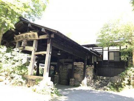 乳頭温泉郷 鶴の湯別館 山の宿 写真