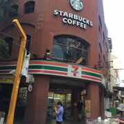 スターバックスコーヒー西門