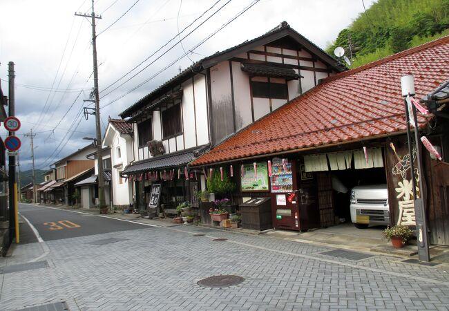 鯉の米屋 (吉永米店・津和野食糧)