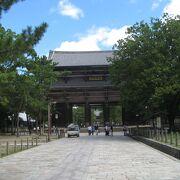 奈良の象徴
