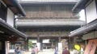 大通寺(滋賀県長浜市)