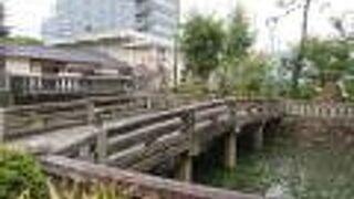 旧岡山藩藩学