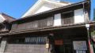 郷土館(岡山県高梁市)