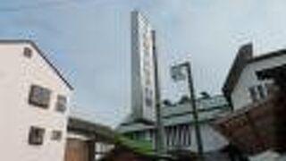 琴平町歴史民俗資料館