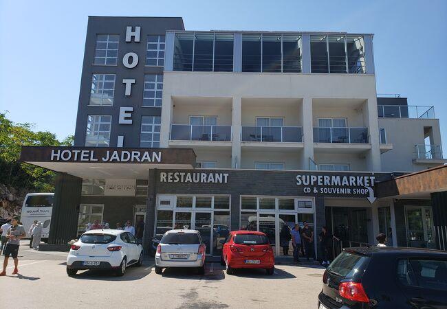 ホテル ジャドゥラン ネウム レストラン