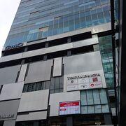 渋谷駅南口正面のテナントビル