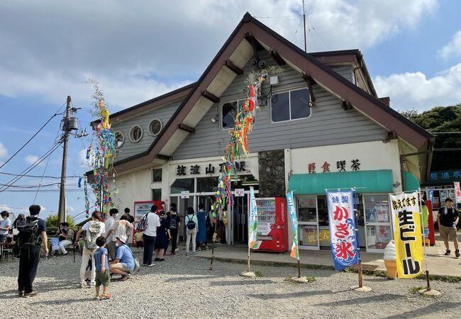 筑波山頂駅売店
