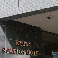 共和ステーションホテル(KOSCOINNグループ) 写真