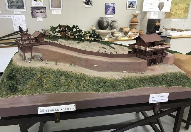 総社市埋蔵文化財学習の館