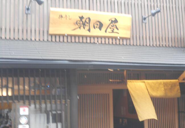 鯖の棒寿司が有名なお店です。