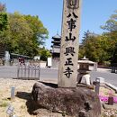興正寺(尾張高野)