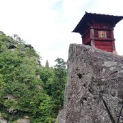 宝珠山立石寺 山寺