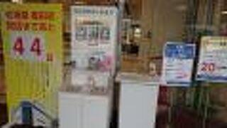 松坂屋 (豊田店)