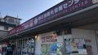 鞆の浦観光情報センター食堂