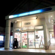 北熊本サービスエリア