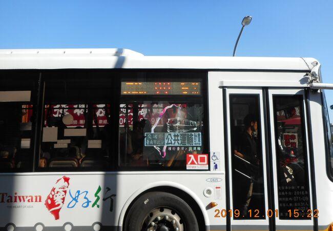 バス (台南市)
