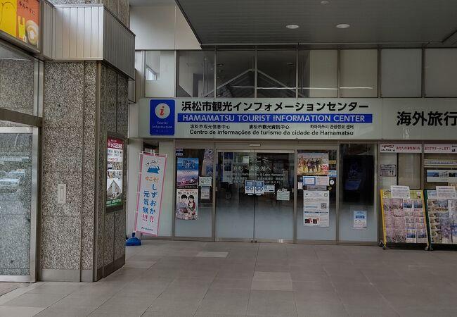浜松観光の前に寄りたい場所