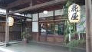 旅館 花屋