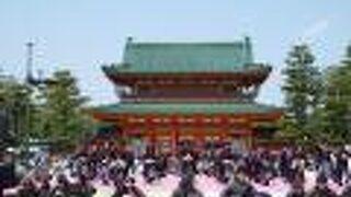 京都さくらよさこい