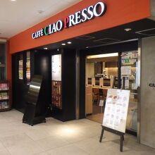 カフェチャオプレッソ 奈良駅店