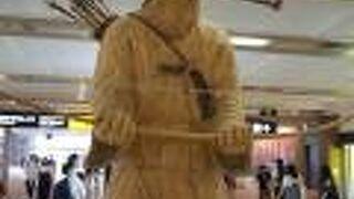 ウレシパモシリ北海道 イランカラプテ像