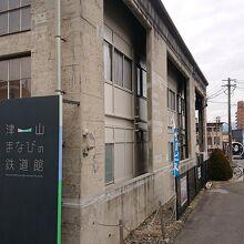 津山まなびの鉄道館に行ってきました。