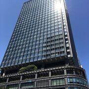 丸ビルと並ぶ、東京駅前のシンボル
