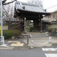 円融寺(東京都目黒区)