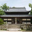 観世音寺(福岡県太宰府市)