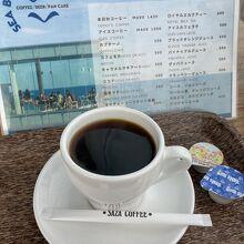 シーバーズカフェ