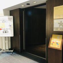 羽田空港国内線ラウンジ 南ウィング (サクララウンジ)