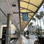 宮崎のメインストリートはここ