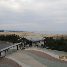 砂丘センター 見晴らしの丘