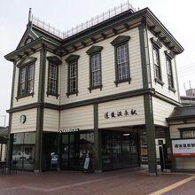 道後温泉駅
