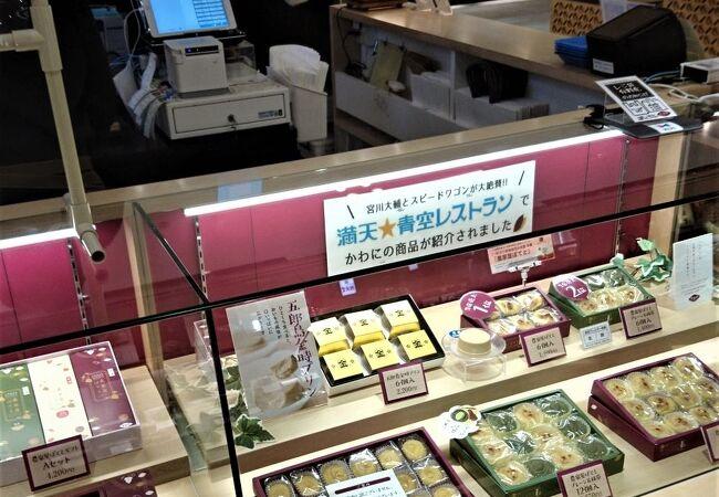 金沢駅名店街の芋菓子の店