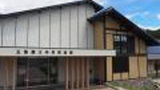 五島慶太未来創造館