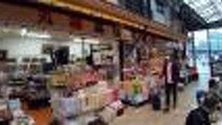 丸福高橋商店