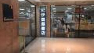 タイ紀伊國屋書店 (バンコク店)