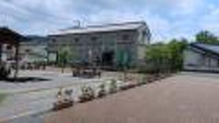 久留里観光交流センター (久留里観光案内所)