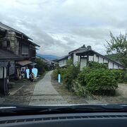 中山道の宿