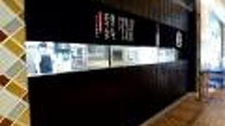 日本橋 芋屋金次郎 (日本橋店)