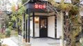 愛松亭 漱石喫茶店
